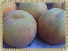 果樹園日記-PE_20120925172454.jpg