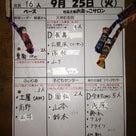 9月25日(火)の記事より