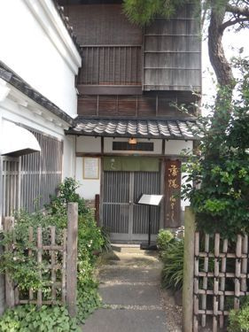 横浜発 驢馬人の美食な日々-Kuniyoshi
