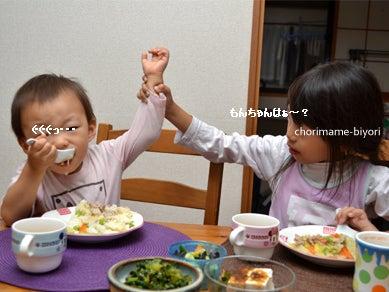 ちょりママオフィシャルブログ「ちょりまめ日和」Powered by Ameba