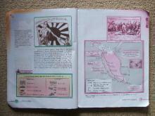 学校では教えない ~本当の日本の歴史~