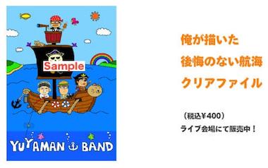 $阿部祐也オフィシャルブログ「LOGBOOK」Powered by Ameba