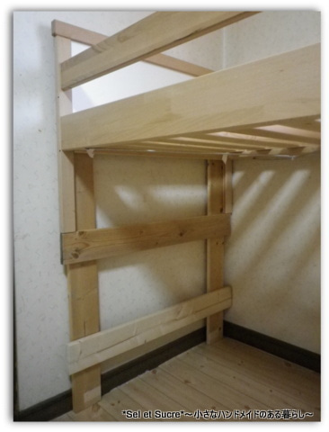 DIY~既存ベッドを改造?!ロフトベッドにしてみました~** | *Sel