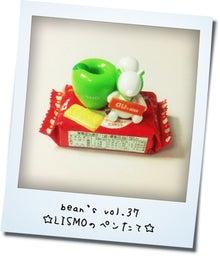 キャラクターデザインとFAV☆Chocobanditz blog-bean's vol.37