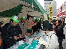埼玉県 新座市商工会-2011年発見ウォーキングの様子