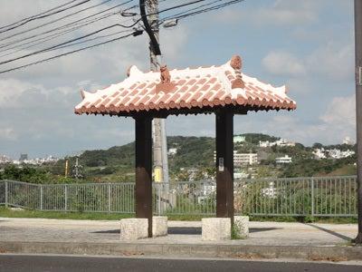 $チーム沖縄レシピ 「おきレシ」 *沖縄料理でマジま~さん!*