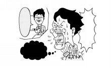 YAGIイラスト/チャレンジ 9月号