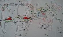 $桃知みなみオフィシャルブログ「ももちびより。」Powered by Ameba-2012-09-22 10.54.51.jpg2012-09-22 10.54.51.jpg