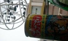 $桃知みなみオフィシャルブログ「ももちびより。」Powered by Ameba-2012-09-23 10.46.06.jpg2012-09-23 10.46.06.jpg