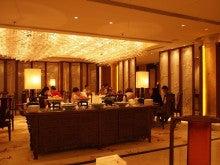 中国大連生活・観光旅行ニュース**-大連 シャングリラホテル「香宮」点心ランチ