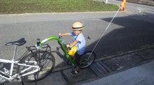 愛くるしい4児+天然系妻との奮闘記(脱サラ自転車親父&イクメンの独り言)-ピッコロに乗る