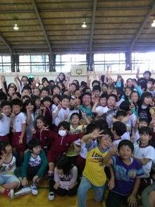 太陽族花男のオフィシャルブログ「太陽族★花男のはなたれ日記」powered byアメブロ-IMG00555.jpg