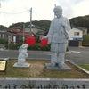 白兎神社の画像
