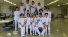 $札幌駅北口 空のセラピスト グループ 総合技術顧問 因英利 からだのブログ