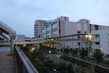 貴依子の部屋-市民病院