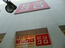 ハルヒノの「新・ブログはじめました」-SH3J0006.jpg