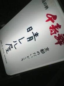 アットホーム・ダッドのツインズ育児日記-2012-09-27_22-54.jpg