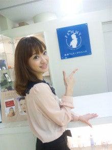 遠藤明子オフィシャルブログ「Akiko's dreamscape」Powered by Ameba-120926_131430.jpg
