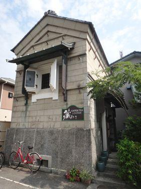 横浜発 驢馬人の美食な日々-Kuranite