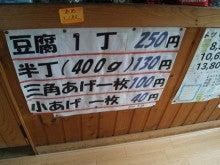 バイク乗りのボソッと日記-SBSH0166.JPG