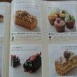 ★一目惚れケーキ★