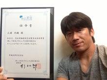 三浦大輔オフィシャルブログ「ハマの番長」 Powered by アメブロ-image.jpeg