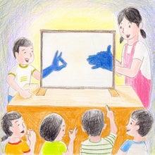 保育士実技絵画練習④