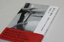 $がんこ職人日記-椅子張りの本が出版されます