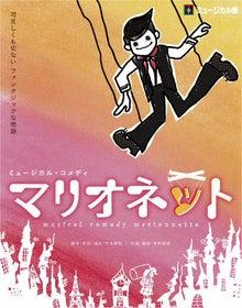 タンタンの冒険-01-1.jpg