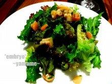 *ベジフルビューティーアドバイザー&野菜ソムリエ☆宮﨑ノゾミの健美的ゴハン*