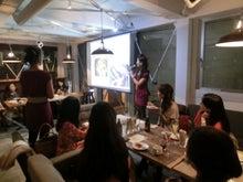 鈴木絢子オフィシャルブログ「絢子のセレブログ」Powered by Ameba