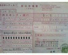 癒し体験型チャリティーイベント mama chari-20120929085406.jpg