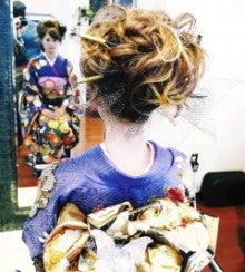 高知県四万十市中村の美容室、ヘアーサロン、パーディションのブログです。 -o0240026711718117018.jpg