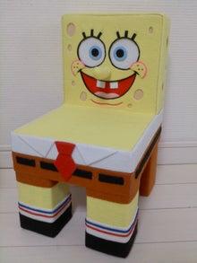 クラフターパパのブログ-牛乳パック椅子 スポンジ・ボブ