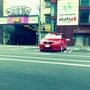 Good-bye T…