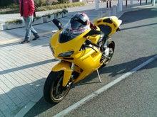 はすかい日記 ~DUCATI  1098とバイクツーリング~
