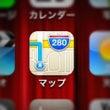 iPhone5(iO…
