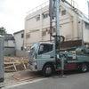 地震に強い家作りの基礎の基礎の画像