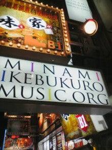 アットホーム・ダッドのツインズ育児日記-2012-09-29_19-48_0001.jpg