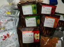 $ゆめ食録-ルピシア201209京都
