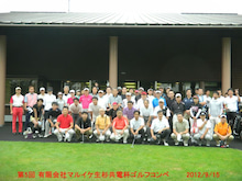 生杉共電スタッフのブログ