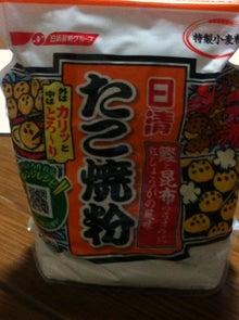 しゃり米の気まぐれブログ