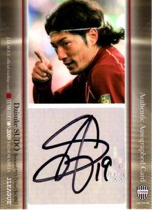 BELLCARDS-2009TE神戸 須藤サインカード