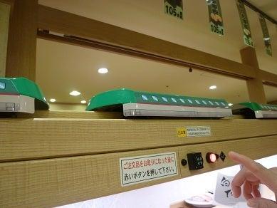 ☆Naomiの英語&日本語バイリンガルダイアリー☆-sushi train1