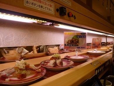 ☆Naomiの英語&日本語バイリンガルダイアリー☆-sushi go round