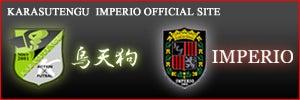 $烏天狗/IMPERIO浦和FCのブログ