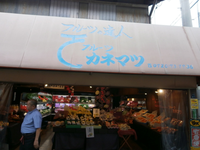 JR学研都市線住道駅すぐ!住道本通り商店街