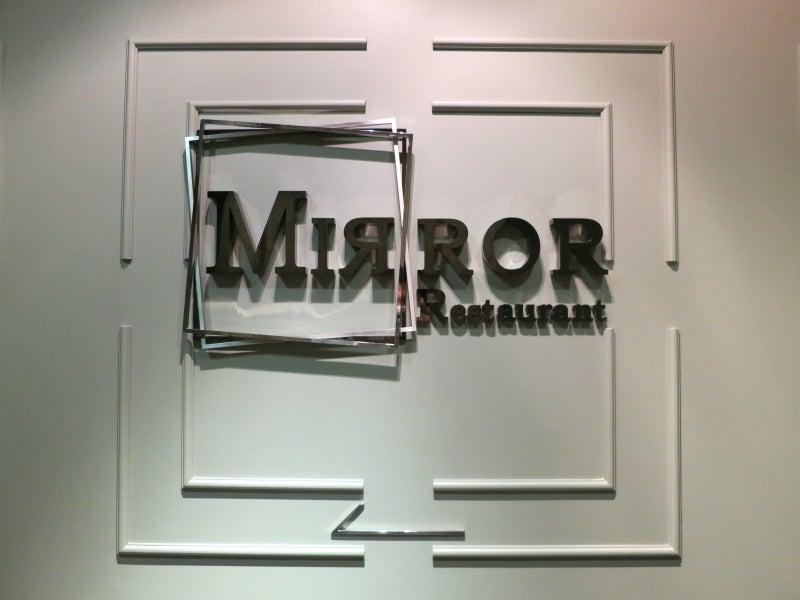 世界を旅する年収1億円ブロガー 川島和正オフィシャルブログ Powered by Ameba-Mirror1