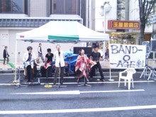 Think Band Official Blog-ミュージックレビュー八戸2012_band-o-age