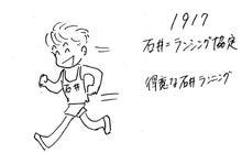 石井 ランシング 協定 石井ランシング協定とは - コトバンク